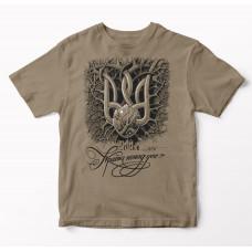 футболка Українське Серце